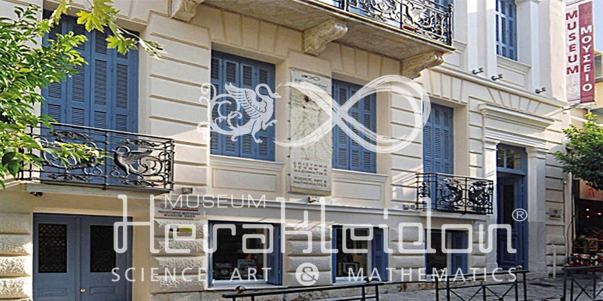 Συνεργασία STEM Education & Μουσείου Ηρακλειδών