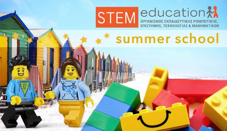 Θερινό σχολείο στο Κέντρο STEM Education Πάτρας