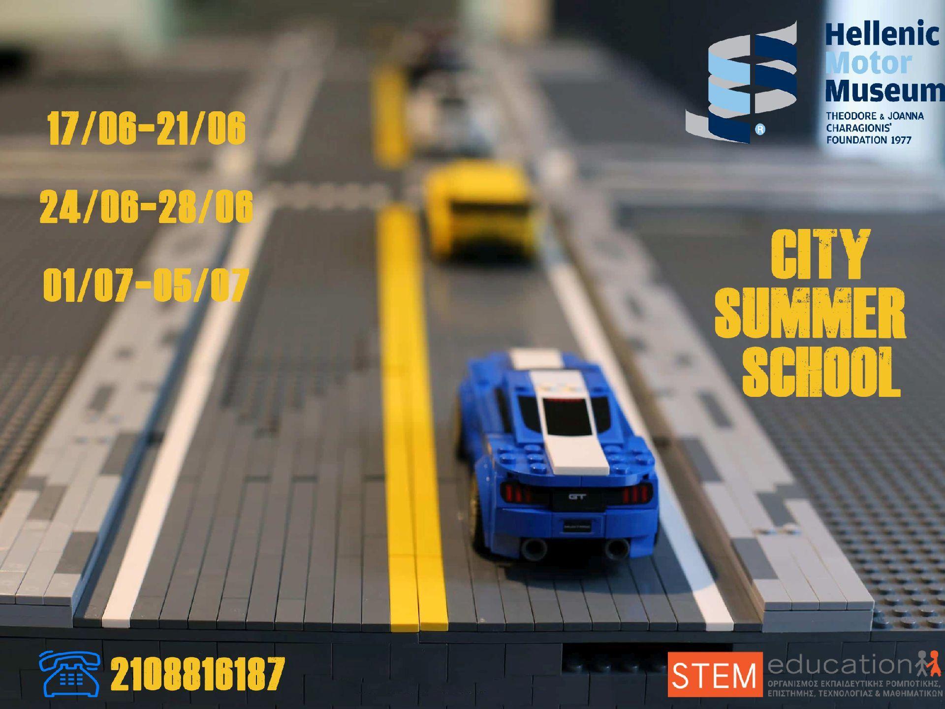 Θερινό Σχολείο STEM στο Ελληνικό Μουσείο Αυτοκινήτου