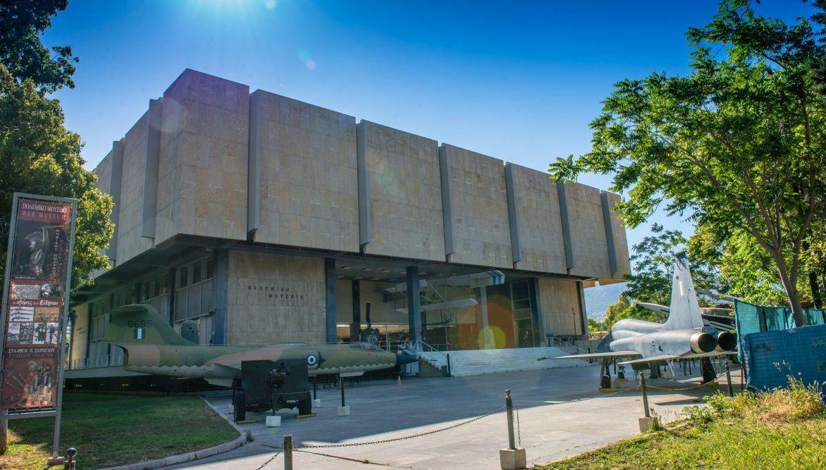 Θερινό σχολείο STEM στο Πολεμικό Μουσείο