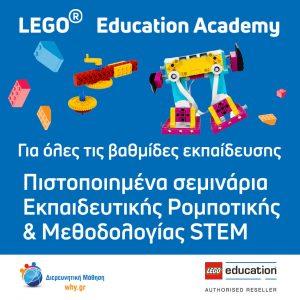 lego-education- academy