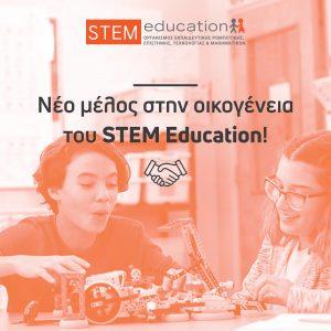 neo_melos_STEM